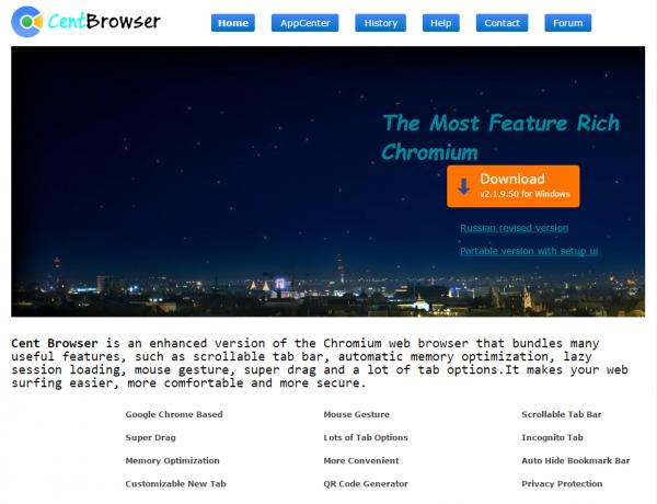 Cent Browser——百分浏览器,基于 Chromium 内核的高效浏览器