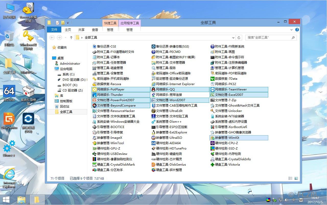 Win8.1RamOSX64+2003PE