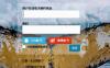 为WordPress接入QQ和微博登陆,提高网站人气