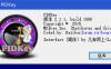 密钥批量检测工具PIDKey 2.1.1.1005