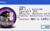 密钥批量检测工具PIDKey 2.1.1.1006