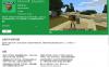 教育邮箱 免费获取 我的世界minecraft教育版