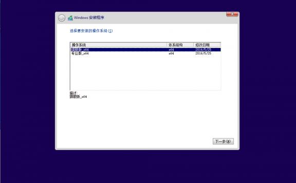 最新版 Windows 7 下载(Update Jun 2016)