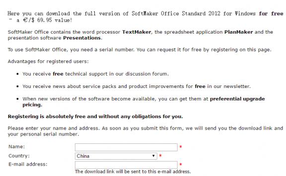 SoftMaker Office 2012 for Windows——office办公软件替代品免费领取