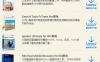 WonderFox 豌豆狐 2016 年圣诞第二轮大限免[Windows][$682→0]