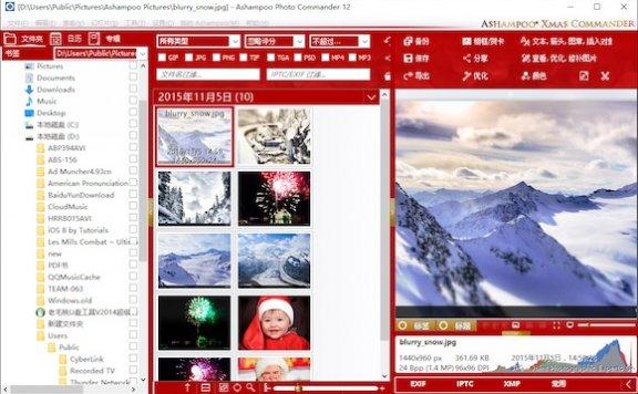 Ashampoo Photo Commander 12 Xmas Edition– 图片管理编辑软件[$39.99→0]