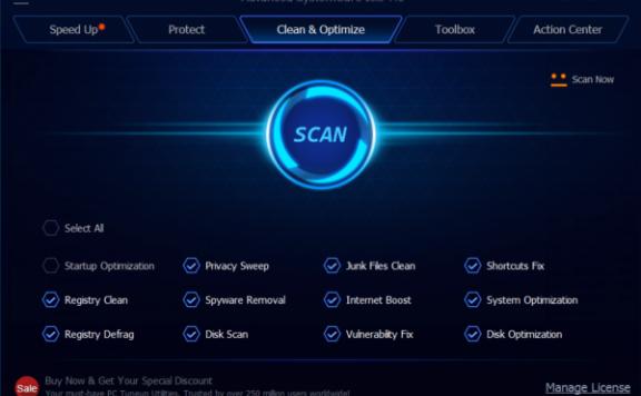 Advanced SystemCare Pro — 系统优化软件[PC][$49.99→0]