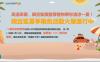 豌豆狐夏季限免活动第二轮火爆进行中[PC]
