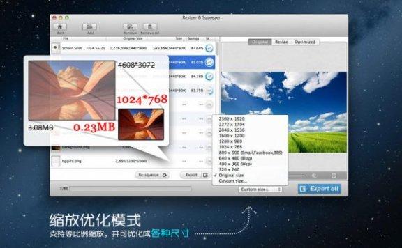 Photo Size Optimizer – 无损图片压缩优化[Mac][¥68→0]