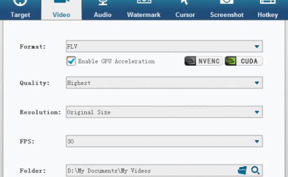 GiliSoft Screen Recorder — 屏幕录制工具[PC][$49.95→0]