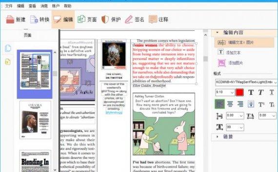 ApowerPDF — PDF 编辑器[PC][$39.95→0]